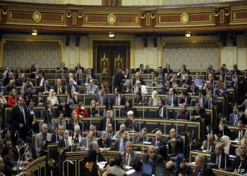 """خطوة """"فاشية"""" وتهدد بمزيد من الانقسام.. قانون الشك يشعل الجدل في مصر"""
