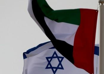 إماراتي رئيسا لتحرير أول منصة عربية عبرية تصدر من إسرائيل