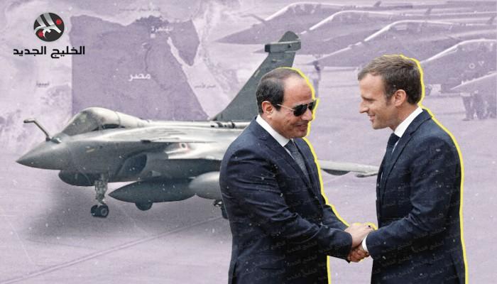 صفقة الرافال الضخمة.. كيف ربحت فرنسا وخسرت مصر؟!