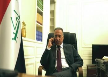 بلومبرج: الوساطة العراقية بين إيران والسعودية ترفع رصيد الكاظمي بواشنطن