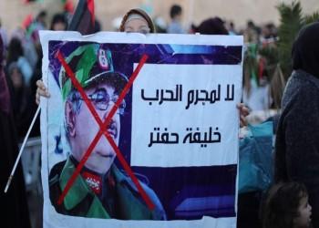 هل يستطيع الليبيون تجاوز حقبة حفتر؟