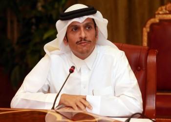 قطر تطالب دول الخليج وإيران بالحوار وتثني على مساعي تركيا للتقارب مع مصر والسعودية