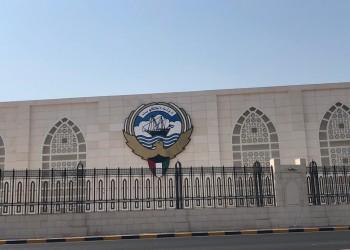الكويت تندد باستمرار إسرائيل في بناء المستوطنات وتهجير الفلسطينيين
