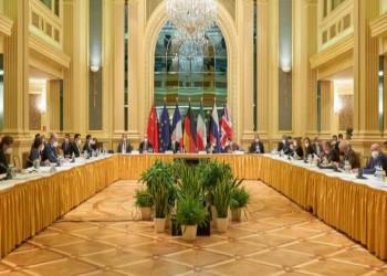 جولة رابعة من مباحثات فيينا حول استئناف الاتفاق النووي مع إيران