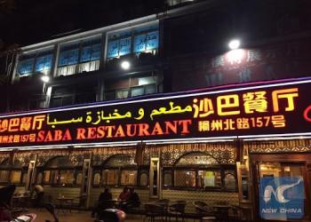 ييوو.. مدينة صينية يسكنها عرب ومسلمون بأجواء رمضانية