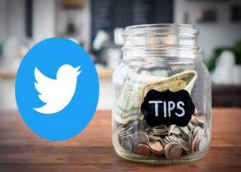 خاصية جديدة من تويتر تتيح دفع الإكراميات للمستخدمين