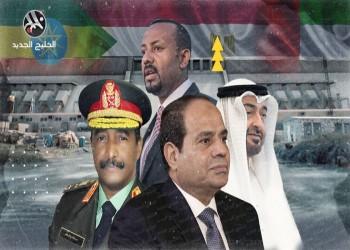 هل تعوم البحرية الإثيوبية على ظهر الإمارات؟