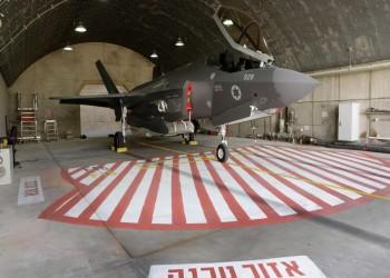 تركيا تحوّل نقمة إقصائها من برنامج تصنيع أف-35 إلى نعمة