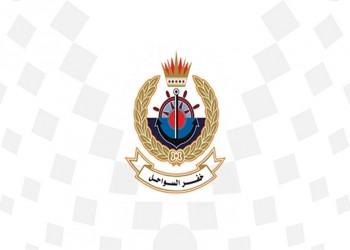 البحرين تتهم قطر بالقبض على 5 بحارة و مركب كبير