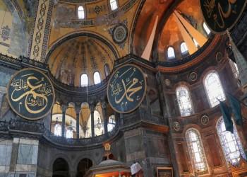 للمرة الأولى منذ 87 عاما.. تركيا تحيي تقليدا عثمانيا في آيا صوفيا