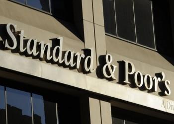 ستاندرد آند بورز تبقي تصنيف مصر عند مستوى B