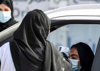 العيديات ممنوعة للأطفال.. 5 إجراءات احترازية في الإمارات