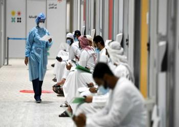 4520 إصابة جديدة بكورونا في السعودية والإمارات وعمان
