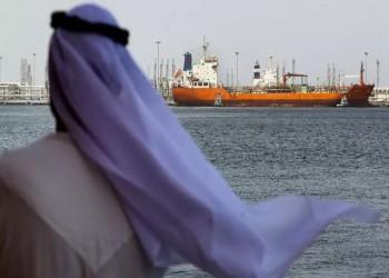 تحقيقات أمريكية تربط شحنة الأسلحة المصادرة في بحر العرب بإيران