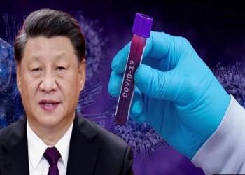 وثيقة: الصين ناقشت استخدام كورونا كسلاح قبل ظهوره بـ 5 سنوات