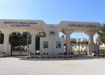 بعد مصر.. الأردن يستدعي القائم بالأعمال الإسرائيلي رفضا لاعتداءات القدس