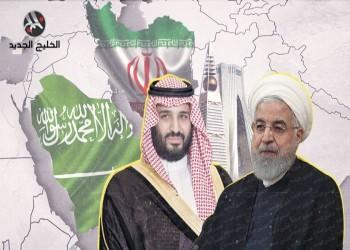 أول اعتراف إيراني.. طهران تؤكد إجراء محادثات مع الرياض تناولت العلاقات الثنائية