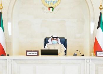 الكويت تنهي إجراءات الحظر في البلاد اعتبارا من أول أيام العيد