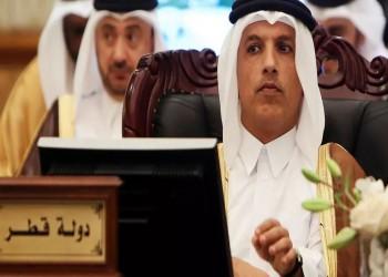 بلومبرج: قطر تجمد أصول وزير المالية المعتقل و6 رجال أعمال