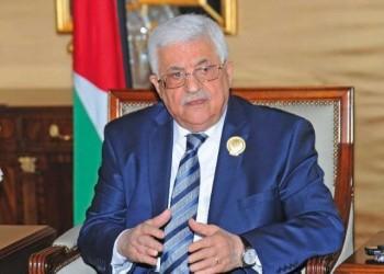 عباس يقرر إلغاء احتفالات عيد الفطر وتنكيس الأعلام