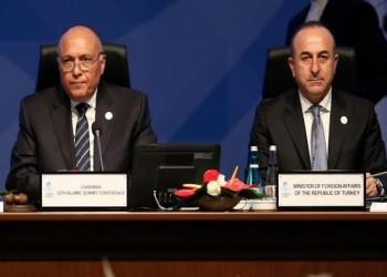وزير الخارجية التركي يهاتف نظيره المصري على هامش زيارته إلى السعودية