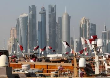 مصرف قطر المركزي: انخفاض الاحتياطي النقدي 8.9% بنهاية أبريل
