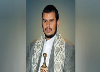 الحوثي يدعو لمبادرة لجمع التبرعات المالية لدعم الفلسطينيين
