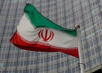 الوكالة الذرية: إيران خصبت اليورانيوم بنسبة 59.6%
