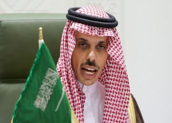 السعودية تؤكد رفضها إخلاء إسرائيل منازل فلسطينية وفرض السيادة عليها