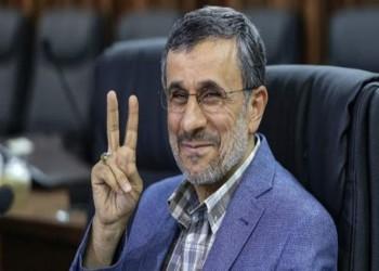 رغم معارضة خامنئي.. نجاد يترشح مجددا في انتخابات الرئاسة الإيرانية