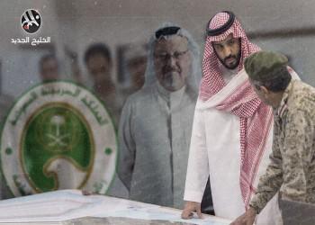 بعد فضيحة خاشقجي.. الاستخبارات السعودية تطلق حملة توظيف إلكترونية للمرة الأولى في تاريخها
