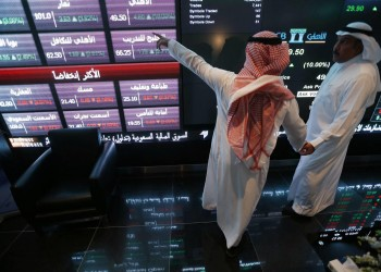 491.2 مليار ريال.. أصول الصناديق الاستثمارية السعودية تسجل مستوى قياسيا