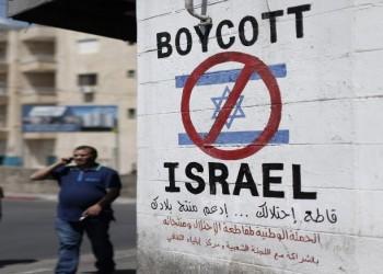 فلسطين لن تتألم وحدها