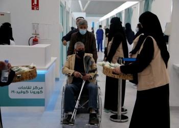 السعودية تشهد قفزة جديدة في إصابات كورونا