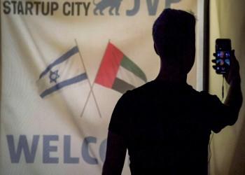 لماذا يحشد المؤثرون الإماراتيون على وسائل التواصل للبروباجاندا الإسرائيلية؟