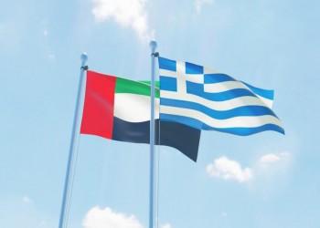 ممر سفر آمن للحاصلين على لقاح كورونا بين الإمارات واليونان