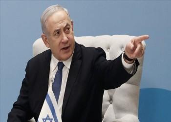 إعلام إسرائيلي: نتنياهو قد ينهي العملية العسكرية على غزة قريبا