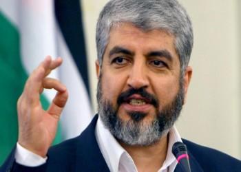 مشعل: حراك مصري قطري أمريكي تركي لوقف التصعيد على غزة