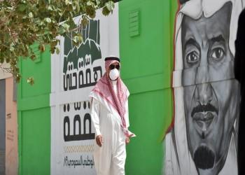 أقل حصيلة منذ 18 أبريل..927 إصابة كورونا في السعودية