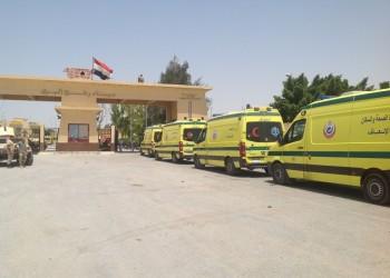 مصر ترسل 10 سيارات إسعاف إلى حدود غزة وتخصص 3 مستشفيات لعلاج الجرحى (فيديو)