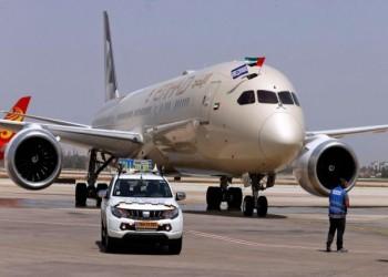 شركتا طيران إماراتيان تعلقان رحلاتهما إلى إسرائيل