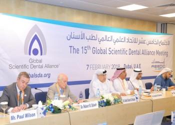 تزامنا مع العدوان الصهيوني.. شركات إسرائيلية تشارك بمؤتمر الإمارات لطب الأسنان