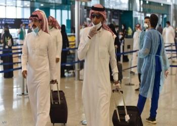 السعودية تسمح لمواطنيها بالسفر للخارج اعتبارا من 17 مايو.. بشروط