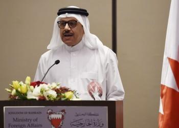 البحرين: متمسكون بإقامة دولة فلسطينية عاصمتها القدس الشرقية