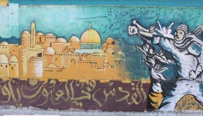 فلسطين المتجددة أبداً!
