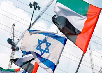 هكذا تعمل التكنولوجيا على تعزيز التحالف بين الإمارات وإسرائيل