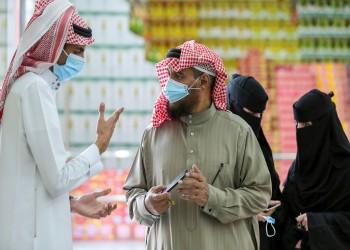 تراجع جديد لإصابات كورونا في السعودية.. كم وصل العدد الإجمالي؟