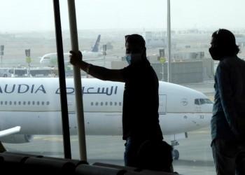 السعودية تحظر على مواطنيها السفر لـ13 دولة دون إذن