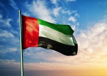 الإمارات تدعو للوقف الفوري للعنف والأعمال العدائية في فلسطين