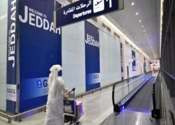 السعودية ترفع حظر السفر لمصر وتمدده لـ13 دولة أخرى